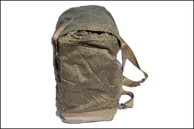 """4857768fe2623 Plecak worek wz. 89 """"Puma"""""""